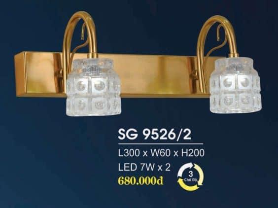 Den Soi Guong Sg 9526 2 Hufa