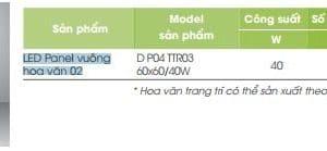 Den Gan Tuong Mong