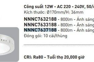 Den Op Cong Suat