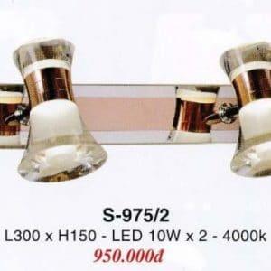 Den Soi Tranh S 975 2