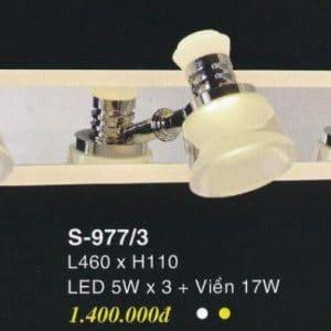 Den Soi Tranh S 977 3