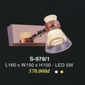 Den Soi Tranh S 978 1