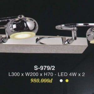 Den Soi Tranh S 979 2