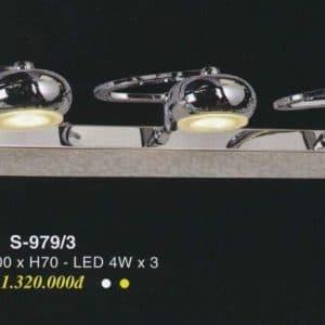 Den Soi Tranh S 979 3
