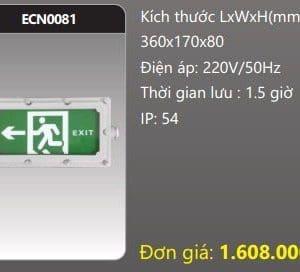 Den Thoat Hiem Den Khan Cap Ecn0081