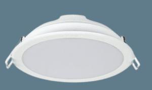 downlight-led-59203-meson-125-10w